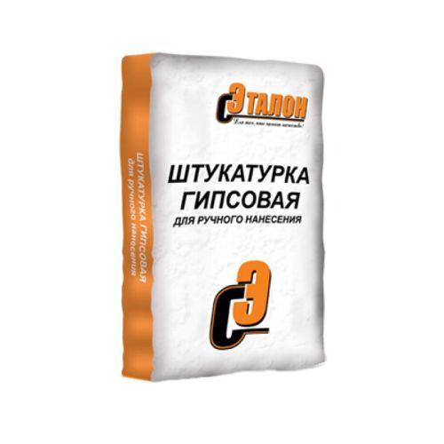 Штукатурка гипсовая ЭТАЛОН-Plast 50 кг