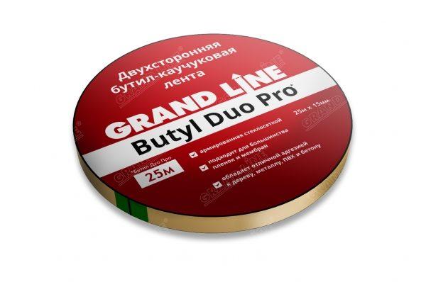 Лента двухсторонняя бутил-каучуковая Grand Line BUTYL DUO PRO
