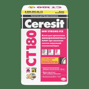 Клей для минеральной ваты Ceresit CT 180 25 кг